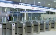 Estación Intermodal de Palma